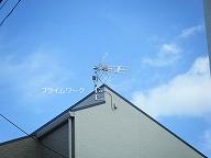 茨城県アンテナ工事