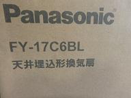 パナソニックFY-17C6BL