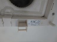 DVF-10UH換気扇