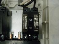 充電設備漏電ブレーカー