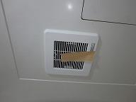 お風呂の換気扇交換工事
