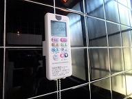浴室換気暖房 高須産業