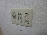 換気扇スイッチ